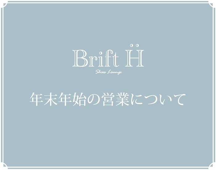 news_1211_nenmatsu_main