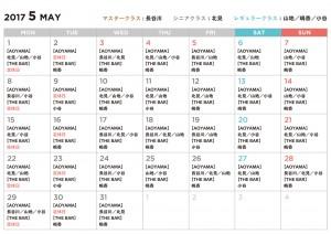 schedule_5