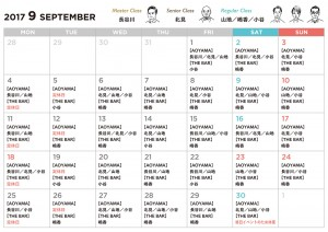 schedule_9