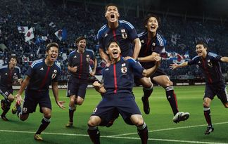 ブラジル ワールドカップ.jpg
