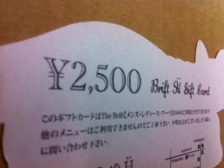 封筒2.jpg