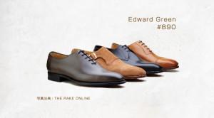 44_Edward_Green_last_890