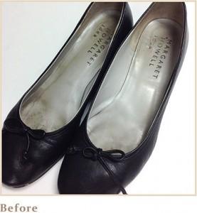 rining_shoe_before