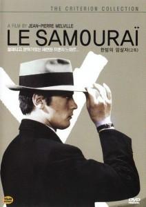 Le-Samourai-1967