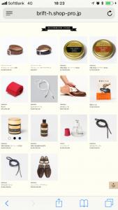 WEB shop 2