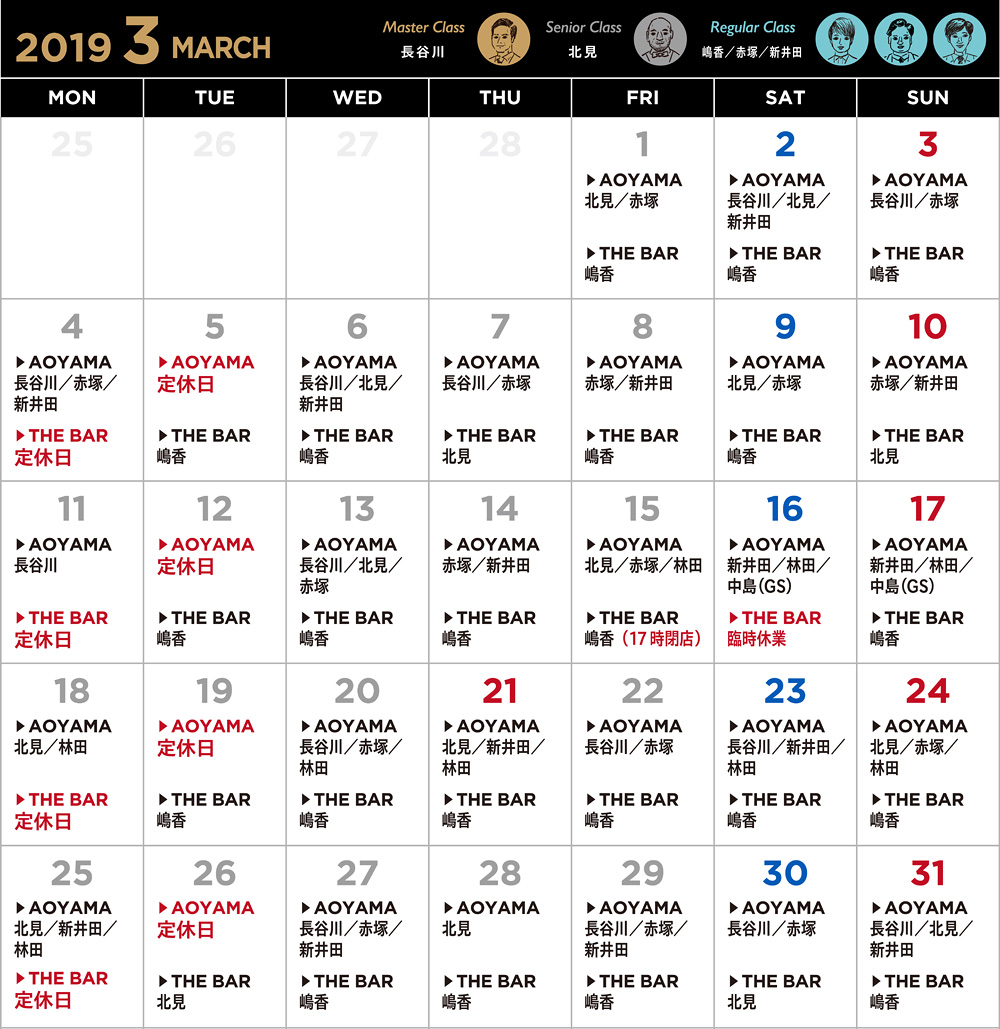 calender_2019-march