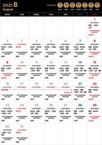 カレンダー6_2